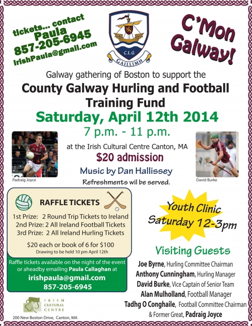Irish Cultural Centre of New England Galway Fundraiser